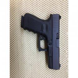 Glock 19c Gen 4 Fiyat