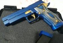 İthal Silah Fiyatları