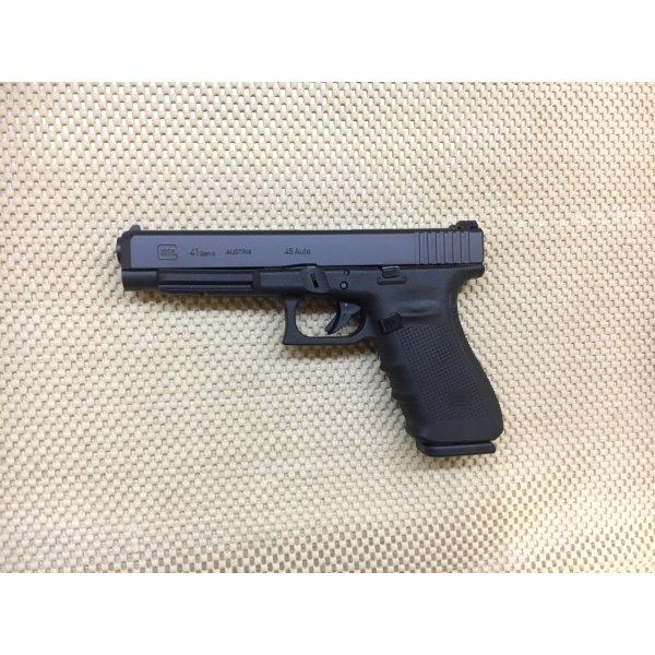 Satılık Glock 41